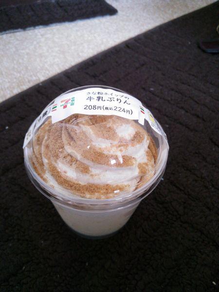 きなこホイップの牛乳ぷりんのパッケージ