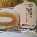 鹿児島県産安納芋の純生クリーム大福のパッケージ