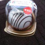 チョコ&ミンティーケーキのパッケージ