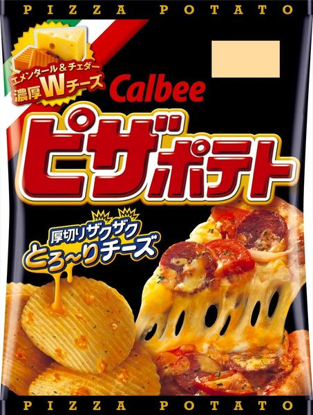 カルビー ピザポテト