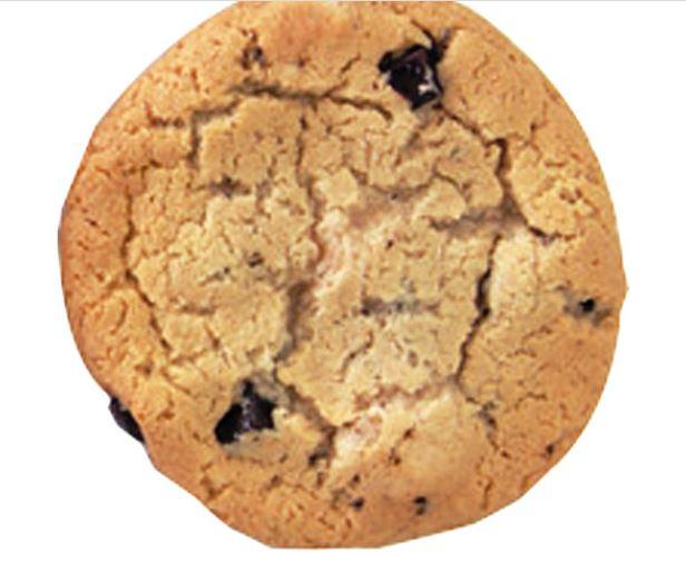 ファミリーマート チョコ&マカダミアナッツクッキー