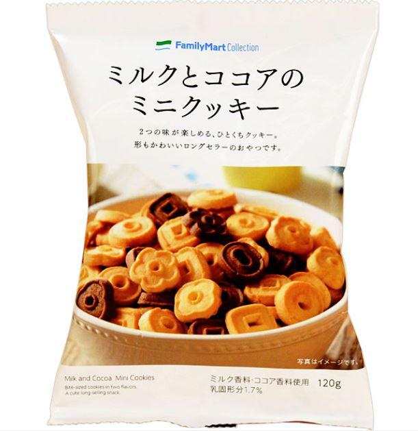 ファミリーマート ミルクとココアのミニクッキー