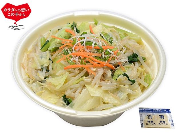 1/2日分の野菜!味わいスープのタンメン