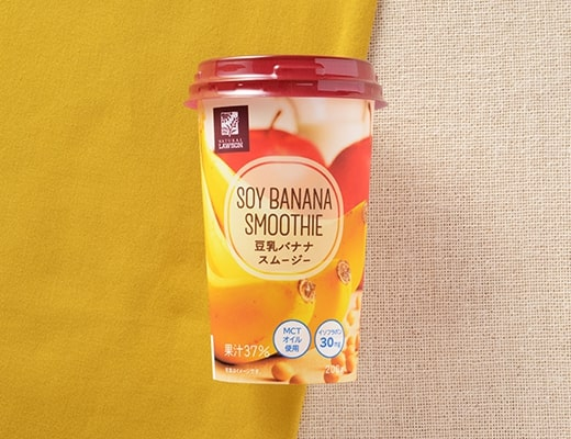 NL 豆乳バナナスムージー