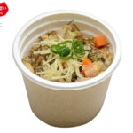 12品目具材の和風生姜スープ(セブン)