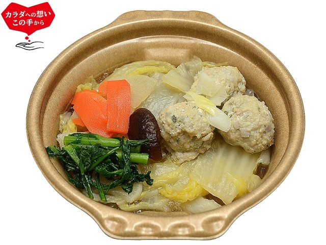 1/2日分の野菜!だし香る鶏団子鍋(セブン)