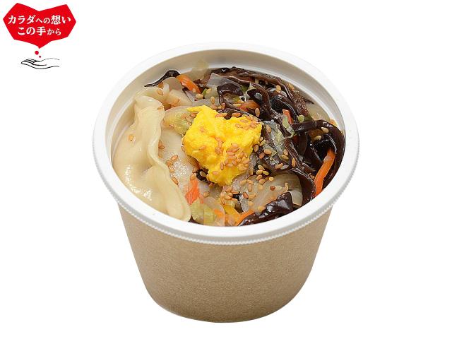 もちっ餃子と野菜の中華スープ(セブン)