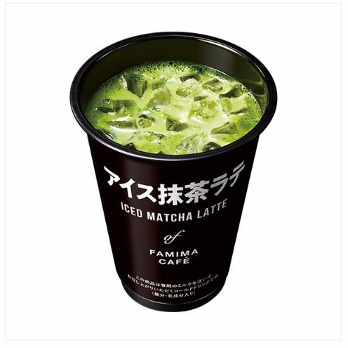 アイス抹茶ラテ(ファミマ)