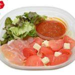 生ハムとチーズとトマトの冷製パスタ(セブン)