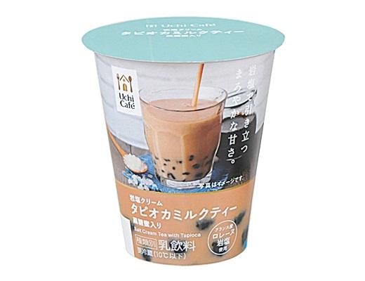 ウチカフェ 岩塩クリームタピオカミルクティー黒糖蜜入り(ローソン)
