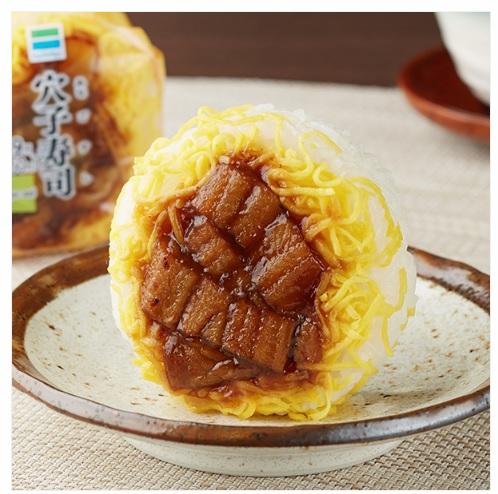 穴子寿司(ファミマ)