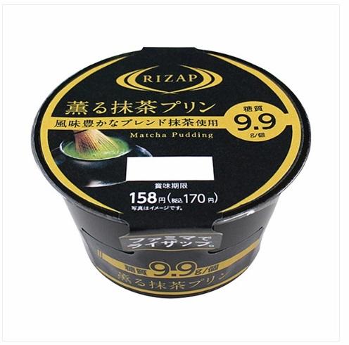 RIZAP薫る抹茶プリン(ファミマ)