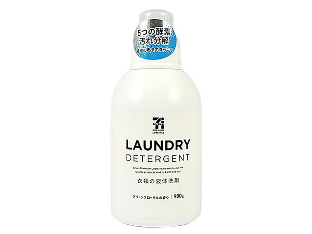 衣類の液体洗剤(セブン)